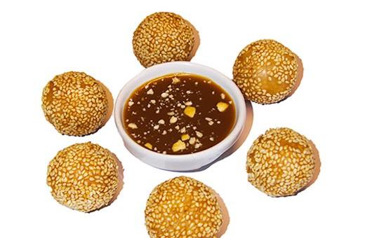 Gebackene Sesambällchen